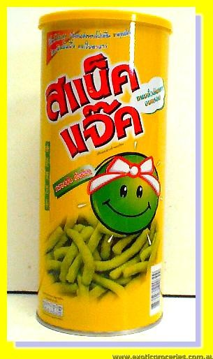 Green Pea Snack