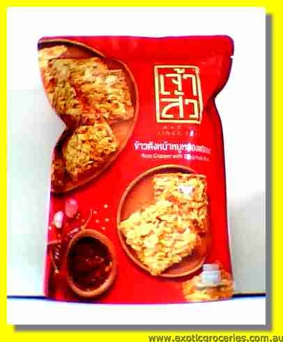 Rice Cracker with Spicy Pork Floss