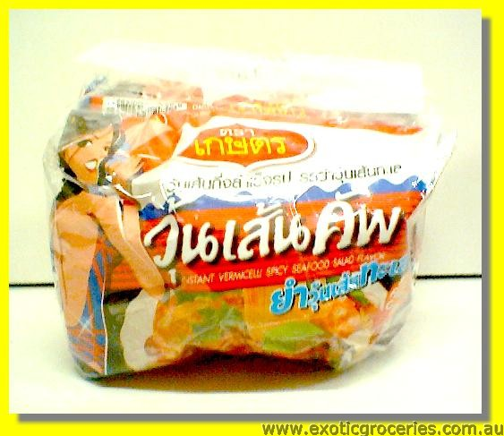 Instant Vermicelli Spicy Seafood Salad Flavour 4pkts