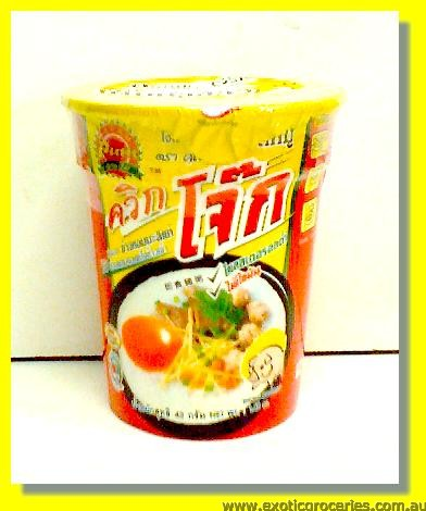 Instant Rice Porridge Pork Flavour