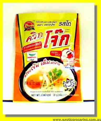 Instant Rice Porridge Chicken Flavour