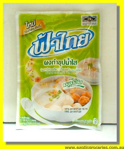 Instant Clear Soup Powder