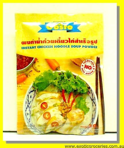 Instant Chicken Noodle Soup Powder
