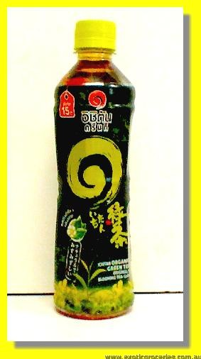 Ichitan Organic Green Tea Original