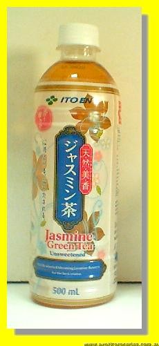 Jasmine Green Tea Unsweetened