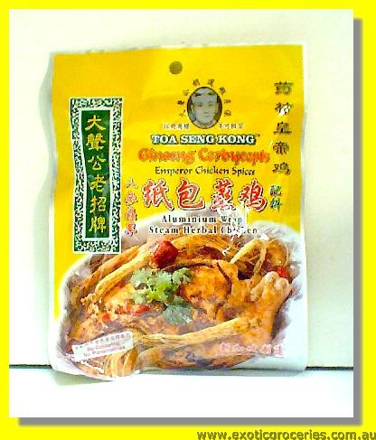 Ginseng Cordycepts Steam Herbal Chicken