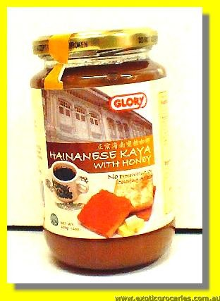 Hainanese Kaya With Honey