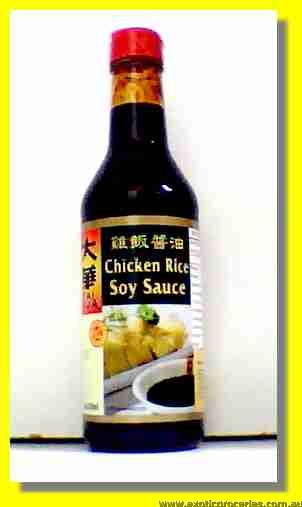 Chicken Rice Soy Sauce