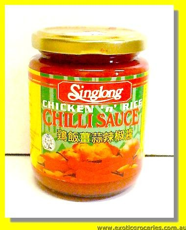 Chicken 'n' Rice Chilli Sauce