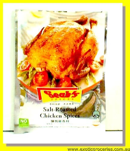 Salted-Roasted Chicken Spice Powder