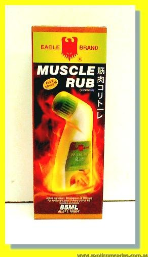 Muscle Rub Liniment Extra Strength