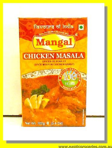 Chicken Masala (Spice Mix for Chicken Gravy)