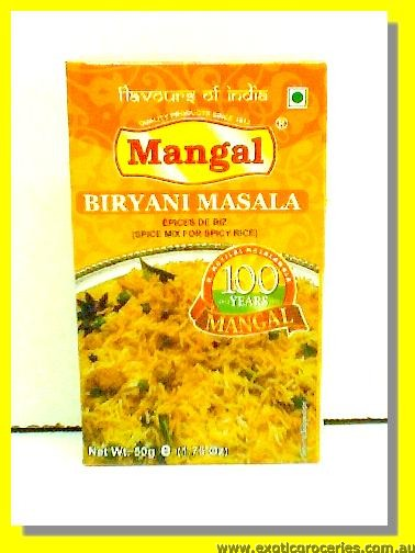 Biryani Masala (For Spicy Rice)