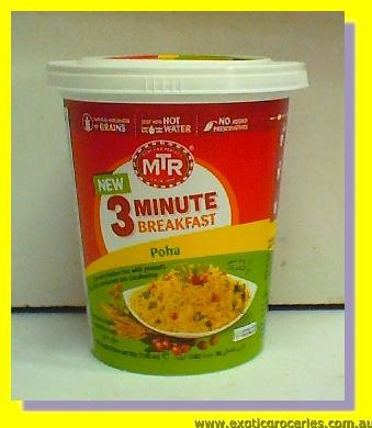 3 Minute Breakfast Poha (Savoury beaten rice with peanuts)
