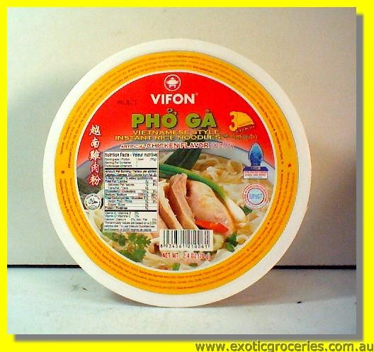 Vietnamese Style Instant Rice Noodles Artificial Chicken Flavour