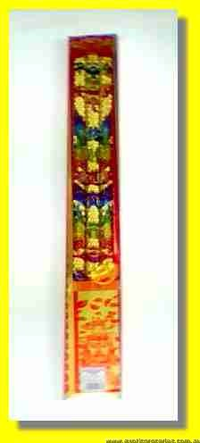 Joss Sticks 3pcs