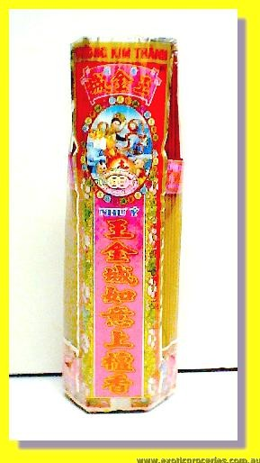 888 Sandalwood Incense Sticks