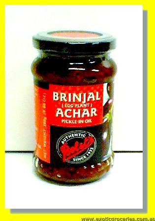 Egg Plant Achar Pickle in Oil