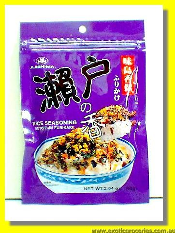 Rice Seasoning Seto Fumi
