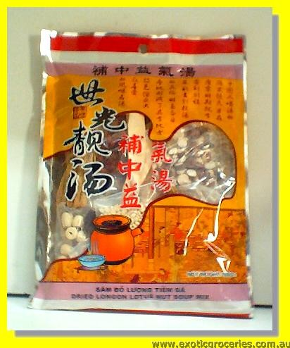 Dried Longon Lotus Nut Soup Mix (Chinese Soup Mix)