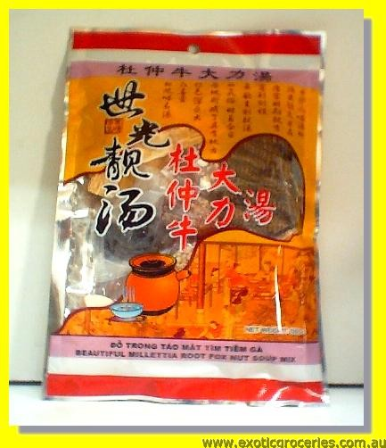 Beautiful Millettia Root Fox nut Soup Mix (Chinese Soup Mix)