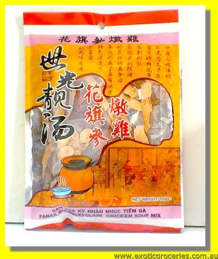 Panax Quinquefolium Chicken Soup Mix (Ginseng Chicken Soup Mix)