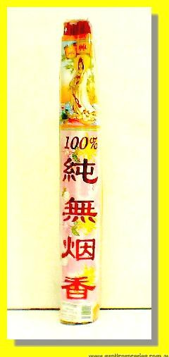 Joss Sticks Smokeless 8.8""