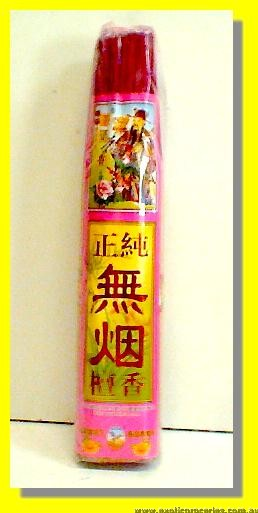 Smokeless Joss Stick 8.8inch