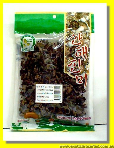 Single Flower Black Fungus