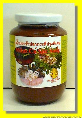 Fermented Gouramy Extract Seasoning