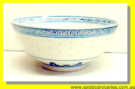 Rice Pattern Bowl 8""