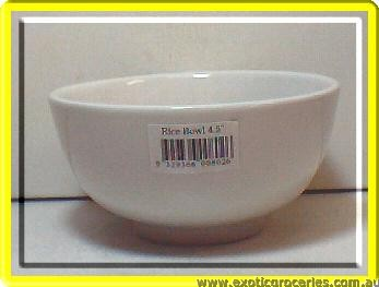 Cameo Rice Bowl 4.5""