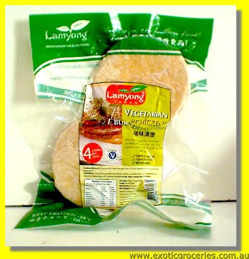Frozen Vegetarian Chicken Burger Patties 4pcs