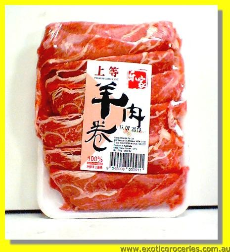 Frozen Premium Lamb Slices (Lamb Shoulder)