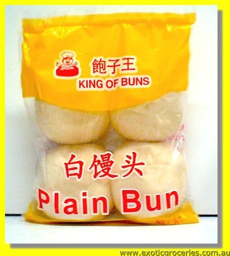 Frozen Plain Bun (Mantou)