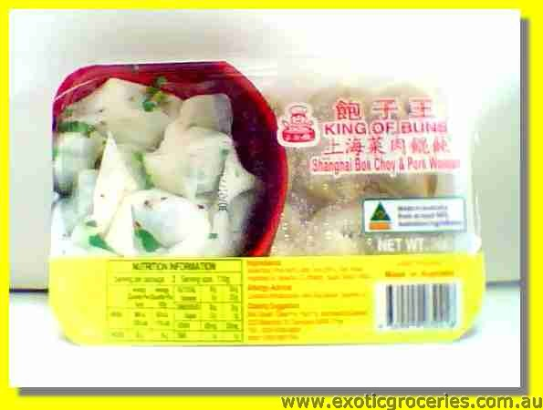 Frozen Shanghai Vegetable & Pork Dumpling Soup