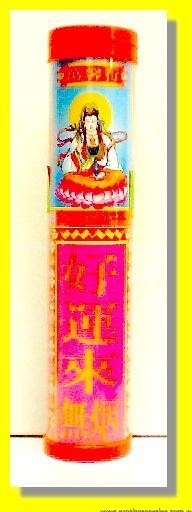 Joss Sticks Somkeless 6.8""