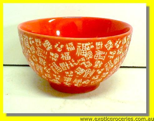 Chinese Blessing Bowl 4.5""
