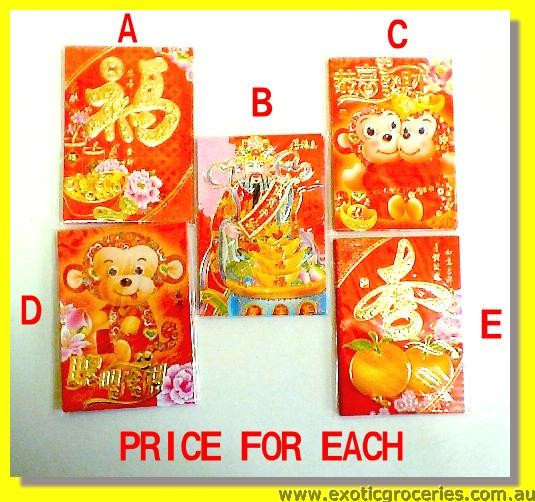 Chinese Lucky Red Envelope (Lai See)
