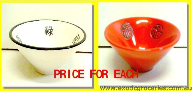 Fortune Bowl 11.5cm (Red/ White)