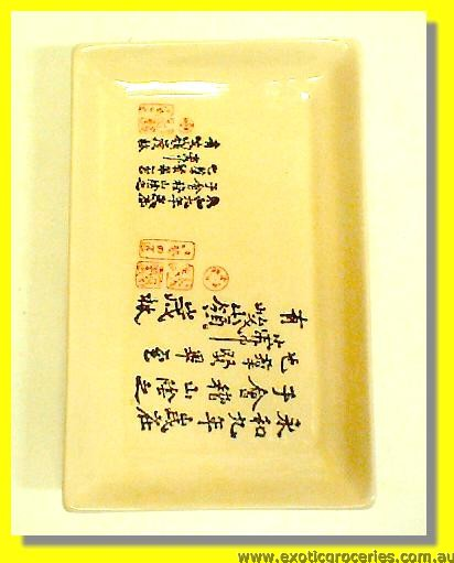 Ivory Chinese Writing Rectangular Plate 20.5cm