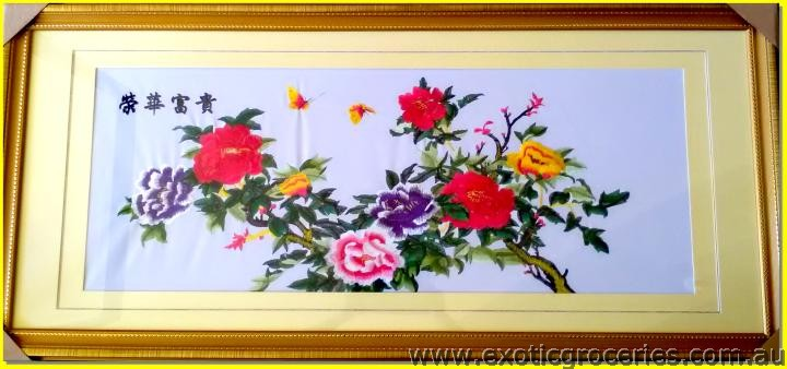Chinese Embroidery Artwork Floral
