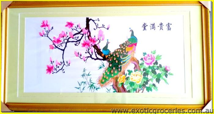 Chinese Embroidery Artwork