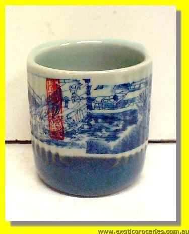 Blue Qing Ming Cup
