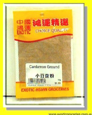 Cardamon Powder (Ground)