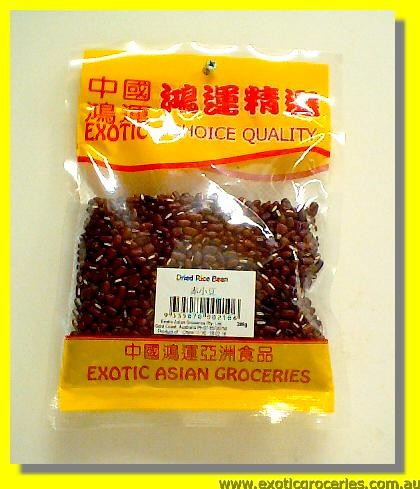 Dried Rice Bean