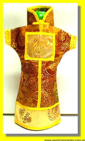 Chinese Embroidery Brown Bottle Clothes 30CM