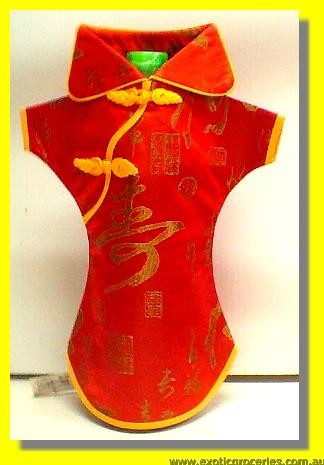 Chinese Embroidery Red Bottle Clothes 30CM