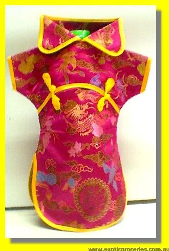 Chinese Embroidery Purple Bottle Clothes 30 CM