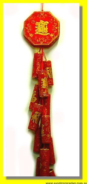 Lucky Fortune Chinese Fire Cracker